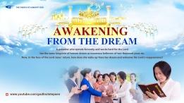 kingdom-of-heaven-03-QQ003EN