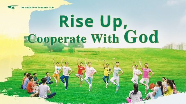 Rise Up, Cooperate With God