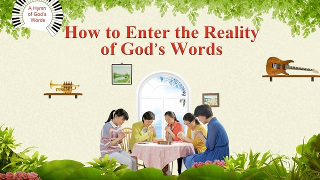 word of God, Love God, God's words, Hymn, life