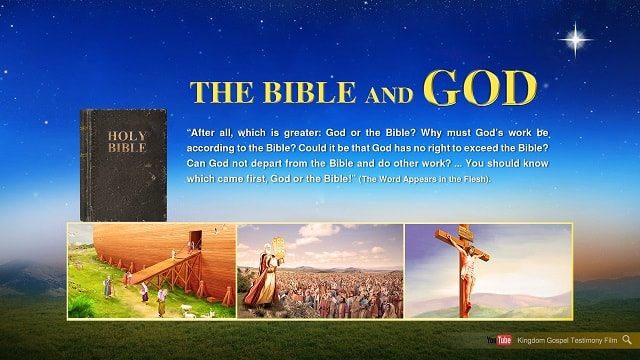 the Bible,the Lord,kingdom,believe in God,Holy Spirit