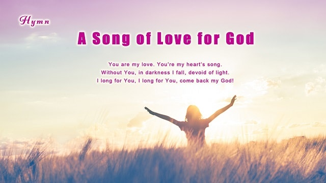 Love for God, New Songs, God, love, Lord Jesus