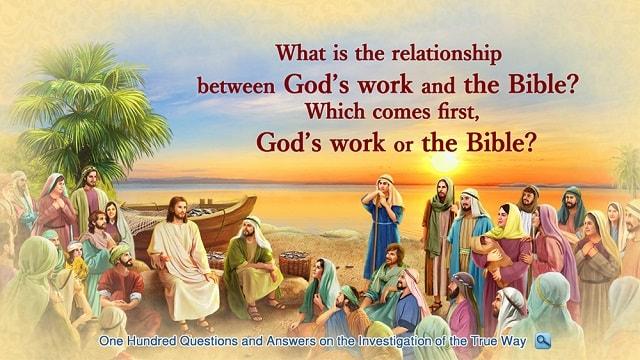 Jesus,saved,Incarnation,God's saving,Jehovah