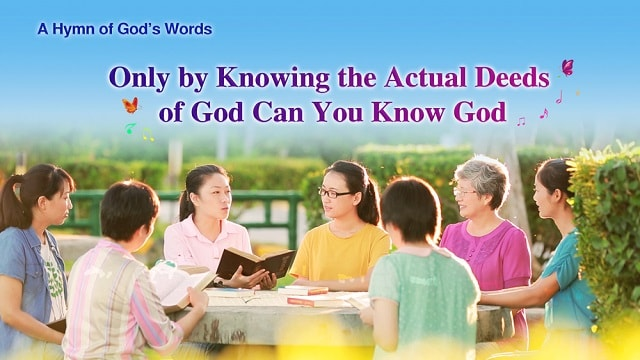 God's Work,wonders,God's utterance,belief,knowledge