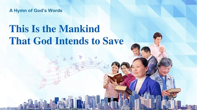 God's Words, Mankind, Save, God, Hymn