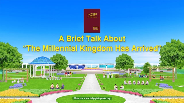 God's words, Jesus ,God's will, God's work, Eastern Lightning