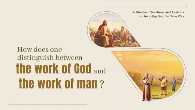 Jesus, God's work, the Holy Spirit, God's Word, Eastern Lightning
