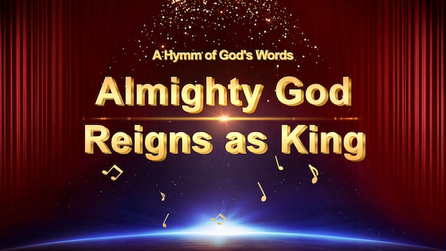 salvation, will, Almighty God, Best Praise Song, God