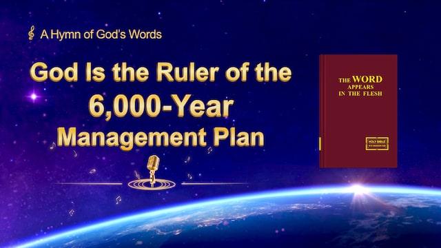 the Bible, God, Best Praise Song, God's Words, Gospel Song