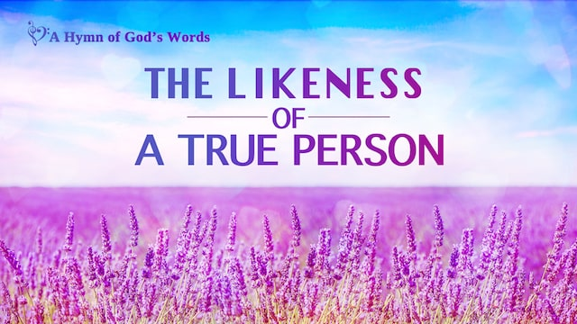 God, truth, will, God's Words , Song of Praise to God