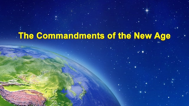 the-commandments-of-the-new-age